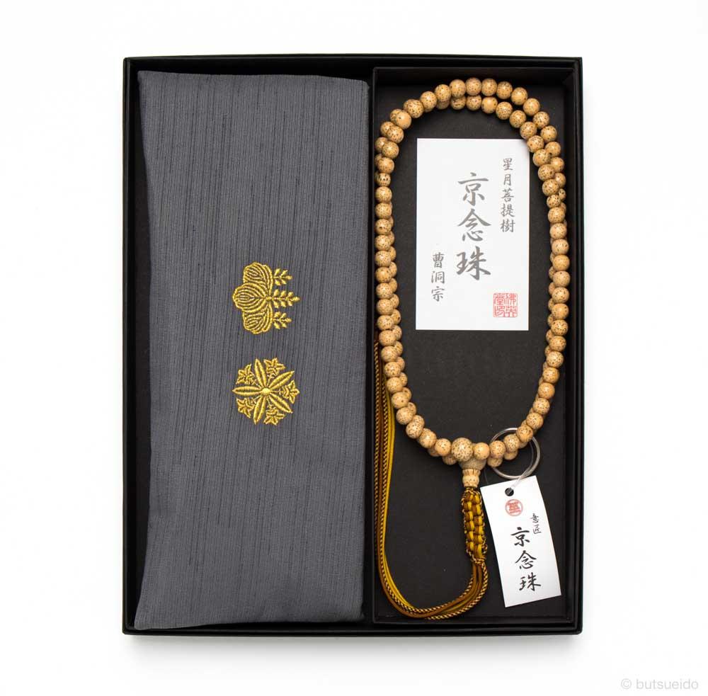 数珠・曹洞宗仕様 男性用 数珠&数珠袋セット(星月菩提樹・グレー)