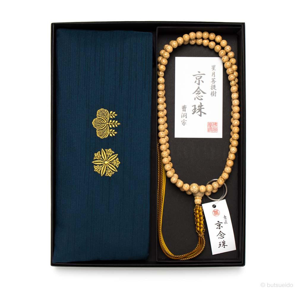 数珠・曹洞宗仕様 男性用 数珠&数珠袋セット(星月菩提樹・ネイビー)