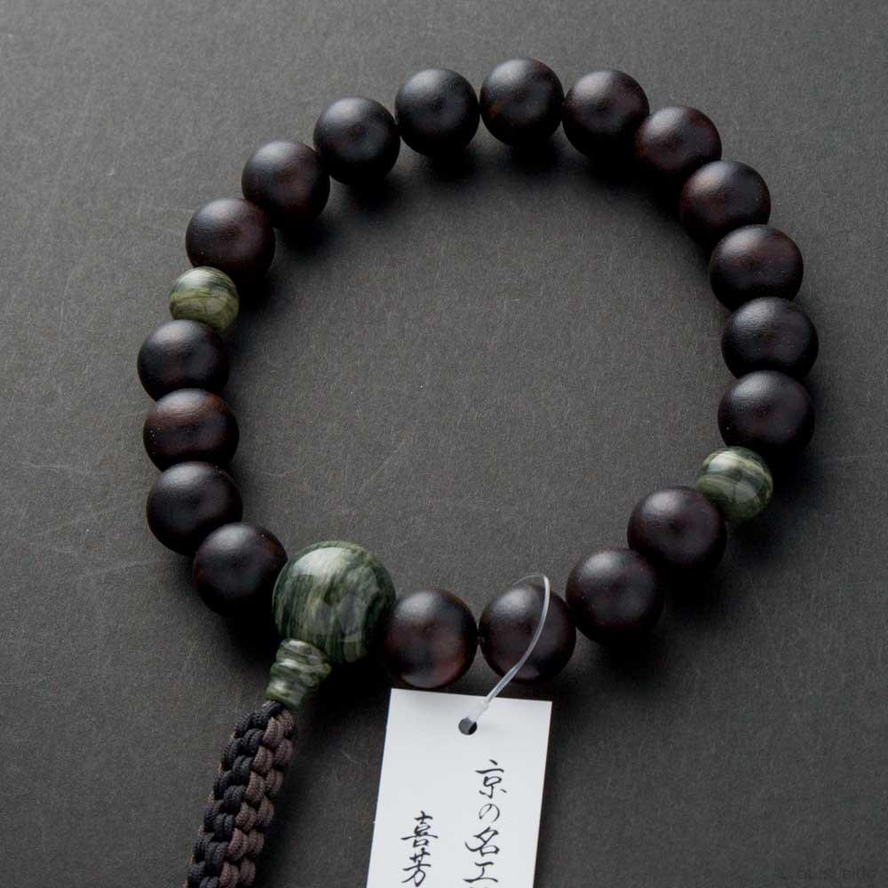 数珠・男性用 素挽縞黒檀19玉 緑紋石仕立 八本組紐