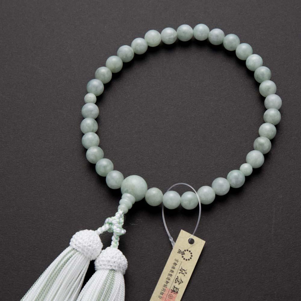 数珠・女性用 ビルマ翡翠8mm玉 共仕立 正絹蛍房