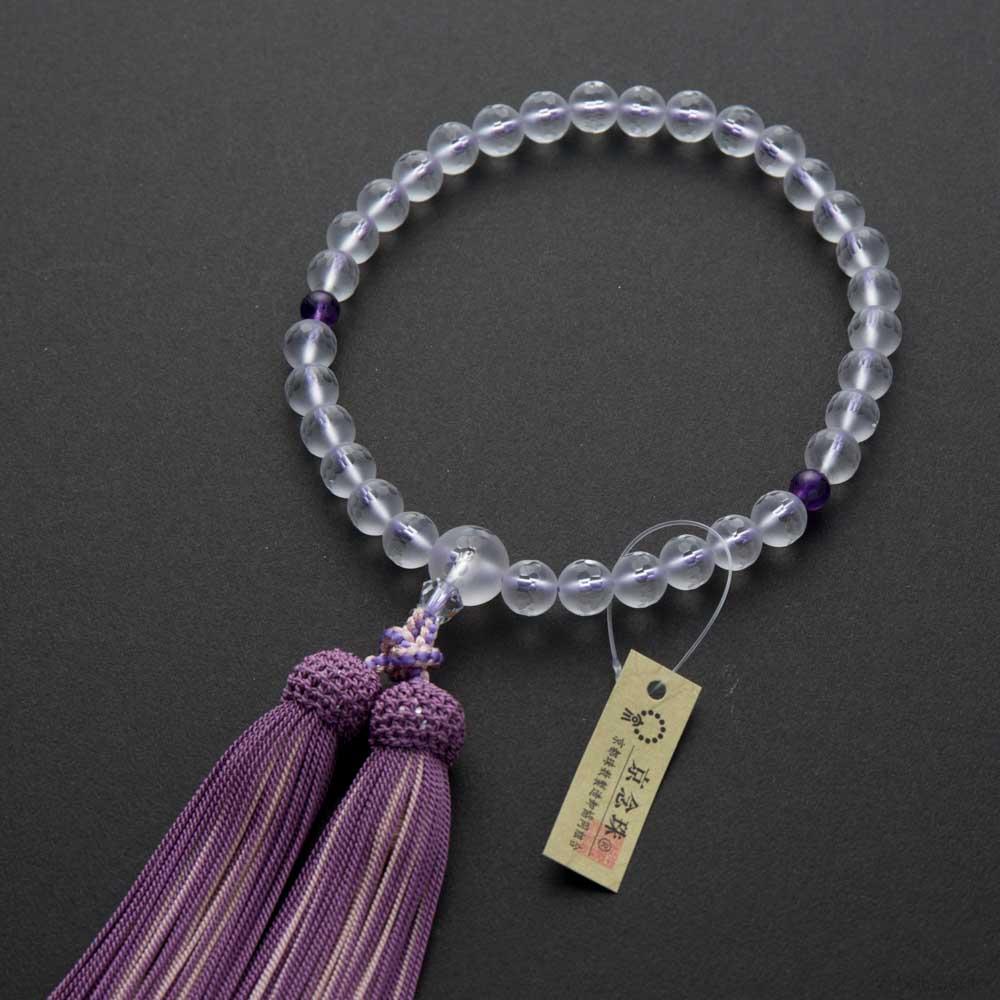 数珠・女性用 霧水晶切子8mm 紫水晶仕立 正絹平安襲(かさね)房(若紫)