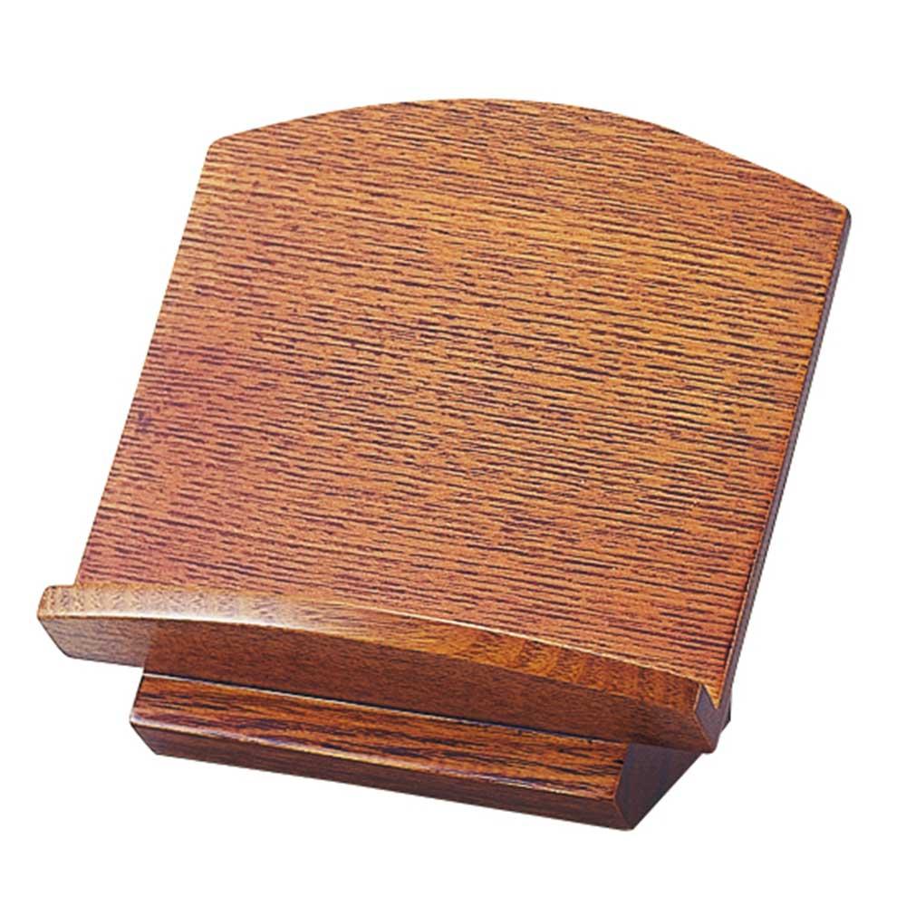 仏具 座り見台 木製 けやき色 5.0寸