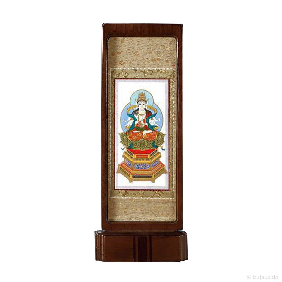 仏壇掛軸・スタンド掛軸 本尊 真言宗仕様 ウォールナット色 (中)