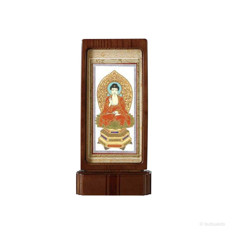 仏壇掛軸・スタンド掛軸 本尊 天台宗仕様 ウォールナット色 (小)