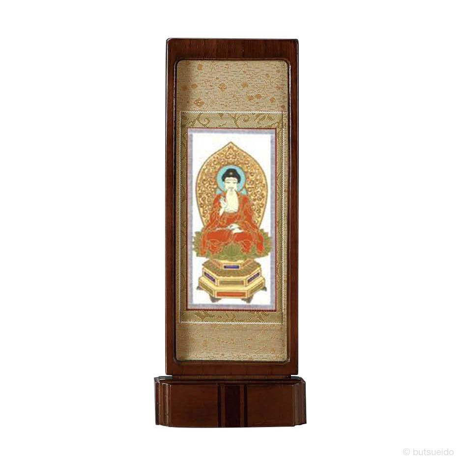 仏壇掛軸・スタンド掛軸 本尊 天台宗仕様 ウォールナット色 (中)