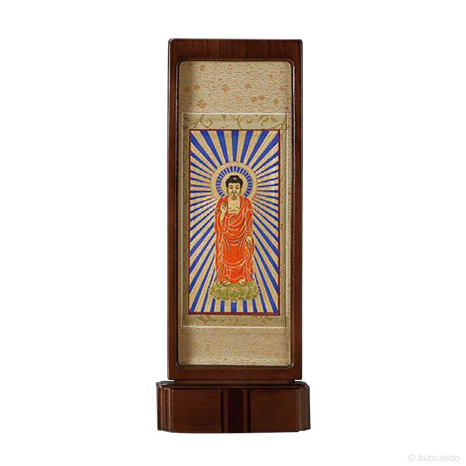 仏壇掛軸・スタンド掛軸 本尊 浄土真宗東仕様 ウォールナット色 (中)