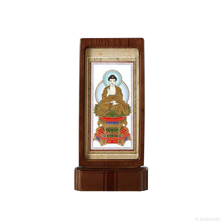 仏壇掛軸・スタンド掛軸 本尊 臨済宗妙心寺派仕様 ウォールナット色 (小)