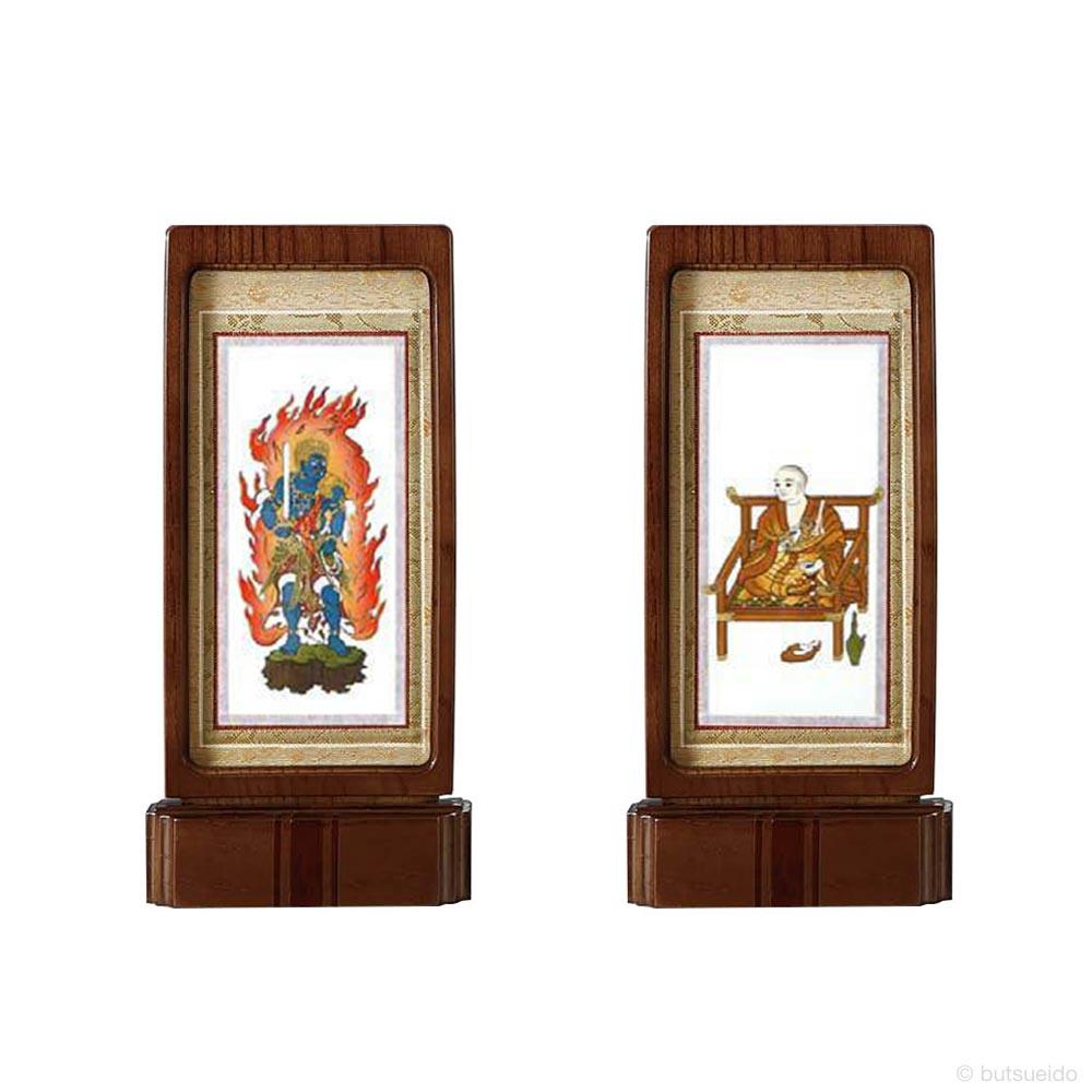 仏壇掛軸・スタンド掛軸 脇侍 真言宗仕様 ウォールナット色 (小)