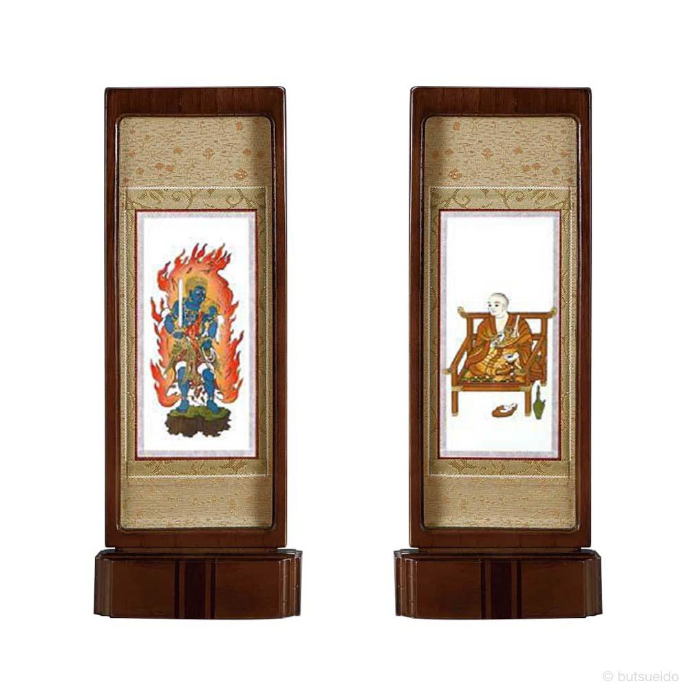 仏壇掛軸・スタンド掛軸 脇侍 真言宗仕様 ウォールナット色 (中)