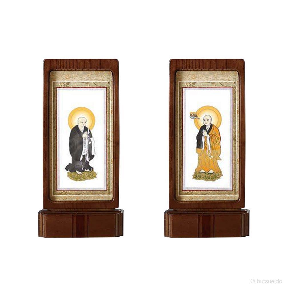 仏壇掛軸・スタンド掛軸 脇侍 浄土宗仕様 ウォールナット色 (小)