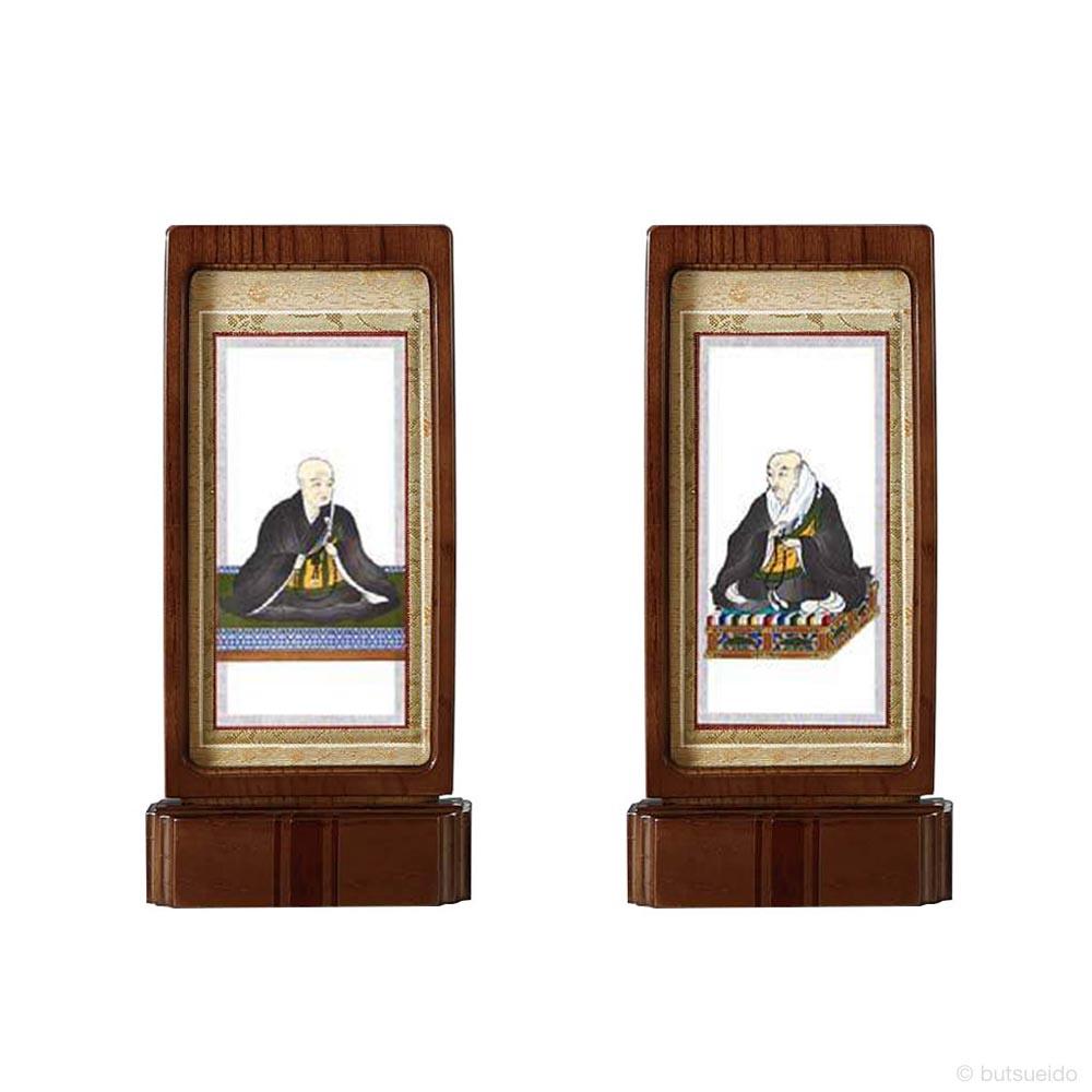 仏壇掛軸・スタンド掛軸 脇侍 浄土真宗西仕様 ウォールナット色 (小)