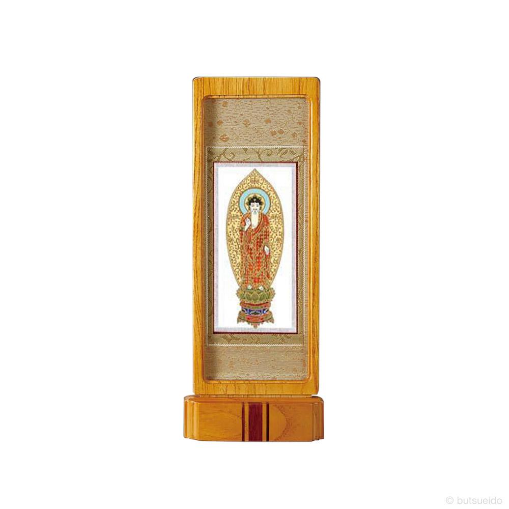 仏壇掛軸・スタンド掛軸 本尊 浄土宗仕様 ライトブラウン (中)