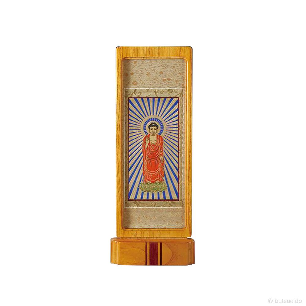 仏壇掛軸・スタンド掛軸 本尊 浄土真宗西仕様 ライトブラウン (中)