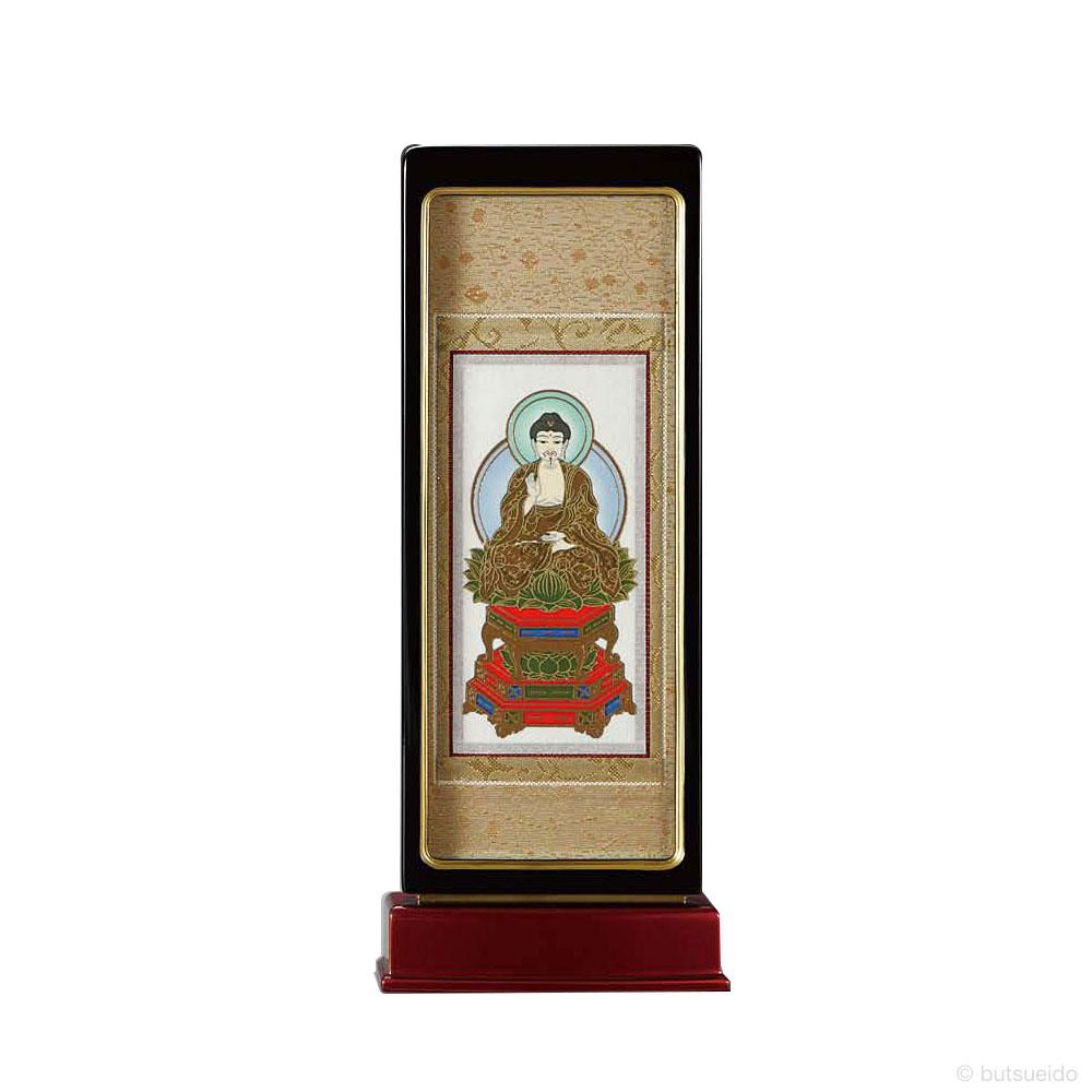 仏壇掛軸・スタンド掛軸 本尊 曹洞宗仕様 黒玉虫 (中)