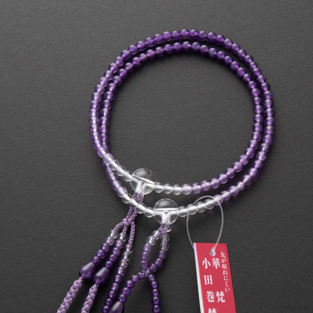 数珠・日蓮宗仕立 女性用 紫水晶グラデーション 華梵天房 薄紫房