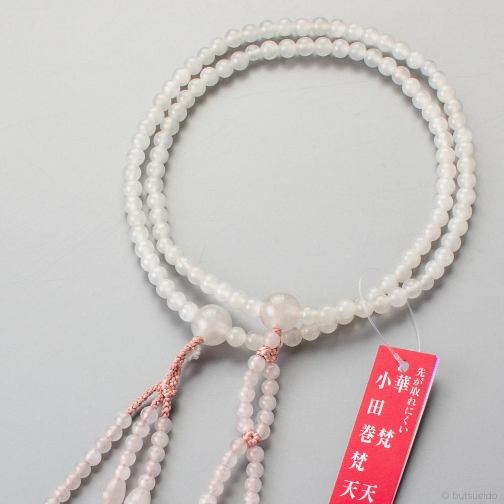 数珠・日蓮宗仕立 女性用 白オニキス 共仕立 華梵天 灰桜房