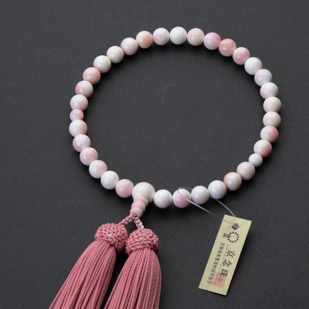 数珠・女性用 クィーンコンクシェル8mm玉 珊瑚色房