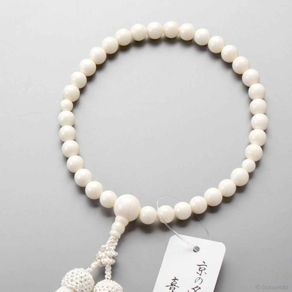 数珠・女性用 海竹珊瑚 8mm玉 共・上仕立 正絹房