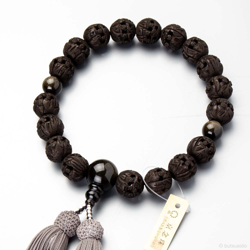 数珠・男性用 黒羅漢彫18玉 金耀石仕立 正絹房