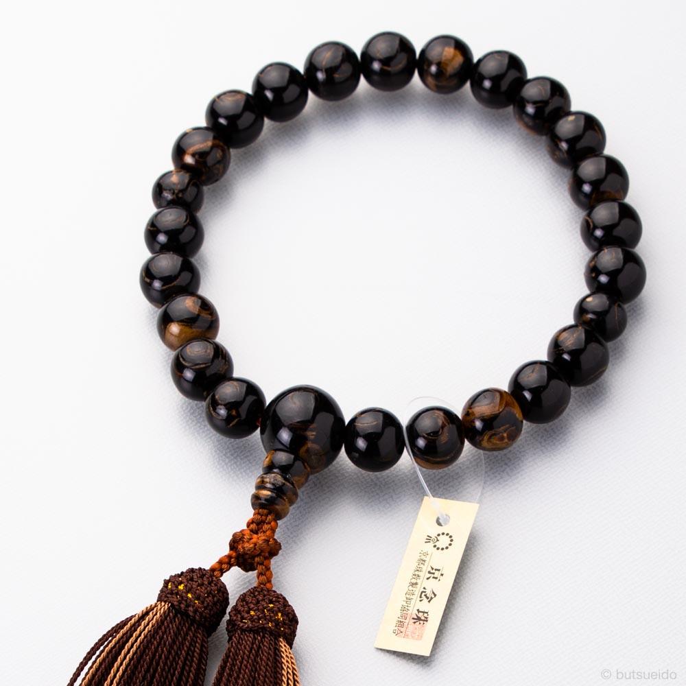 数珠・男性用 海松22玉 共・上仕立 正絹房