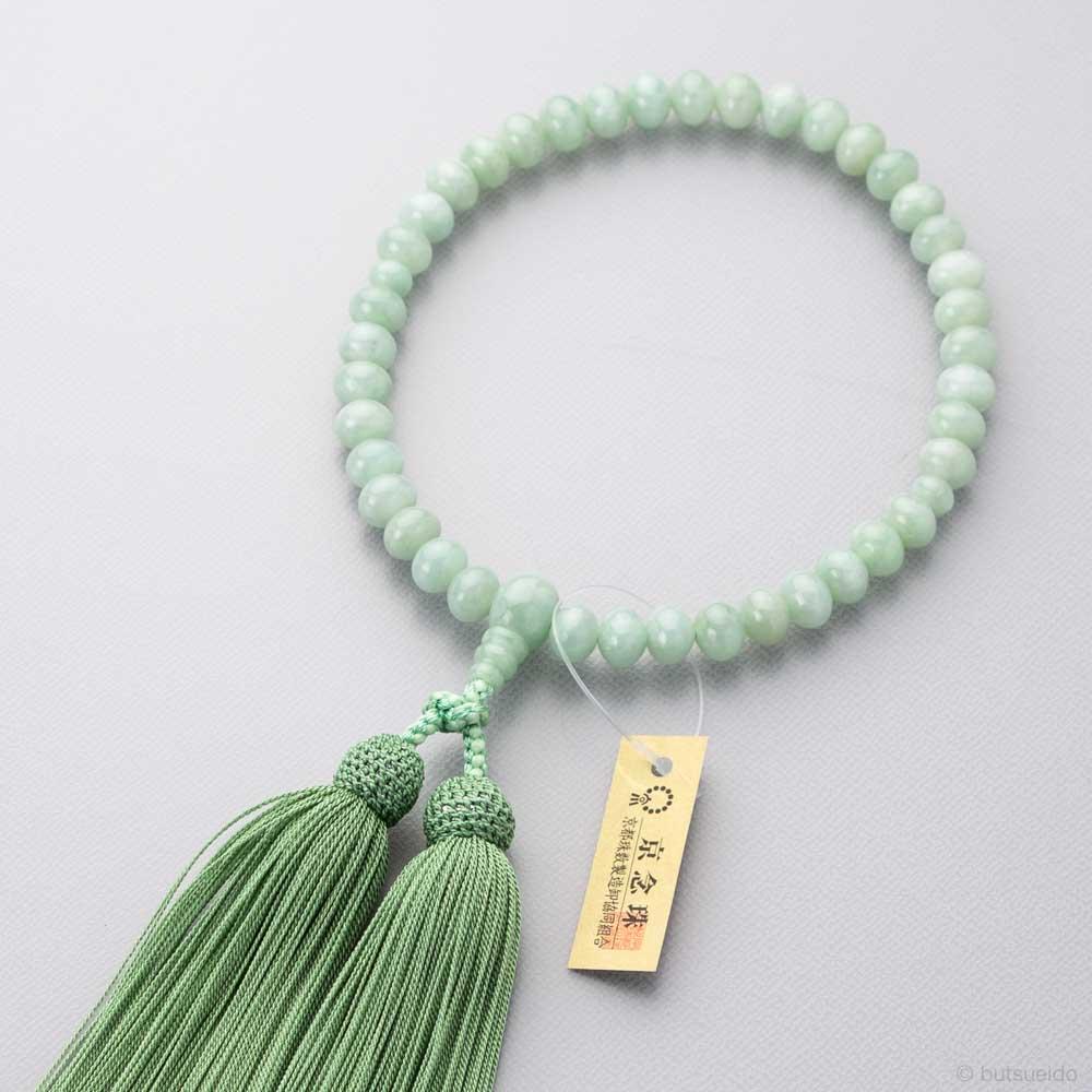 数珠・女性用 ビルマ翡翠みかん玉 共仕立 極細枝垂房