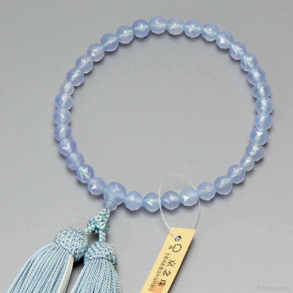 数珠 女性用 ブルーカルセドニー切子 共・上仕立 正絹蛍房