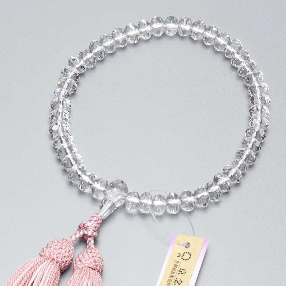 数珠 女性用 本水晶スターシェイプカット 共・上仕立 正絹襲房
