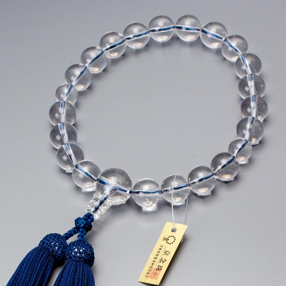 数珠 男性用 本水晶20玉 鉄紺通し 上仕立 正絹房