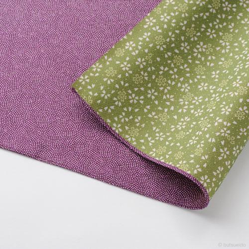 創業100余年の専門店が選ぶ上質の品 ふろしき リバーシブル 紫/緑 / 贈り物をする際の心づかい 贈り物 ふろしき ポリエステル 風呂敷 ギフト