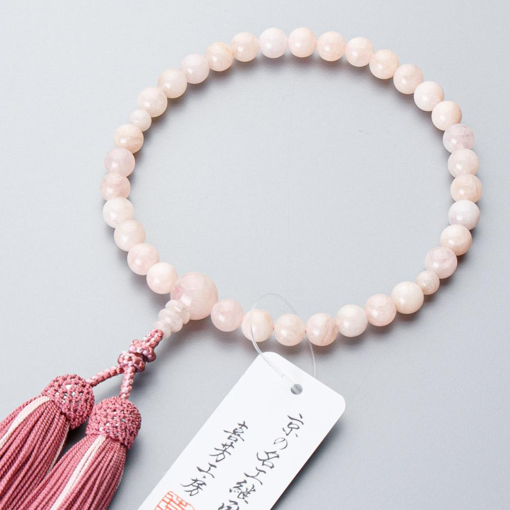 数珠 女性用 ピンクアクアマリン8mm玉 共仕立 二色正絹房