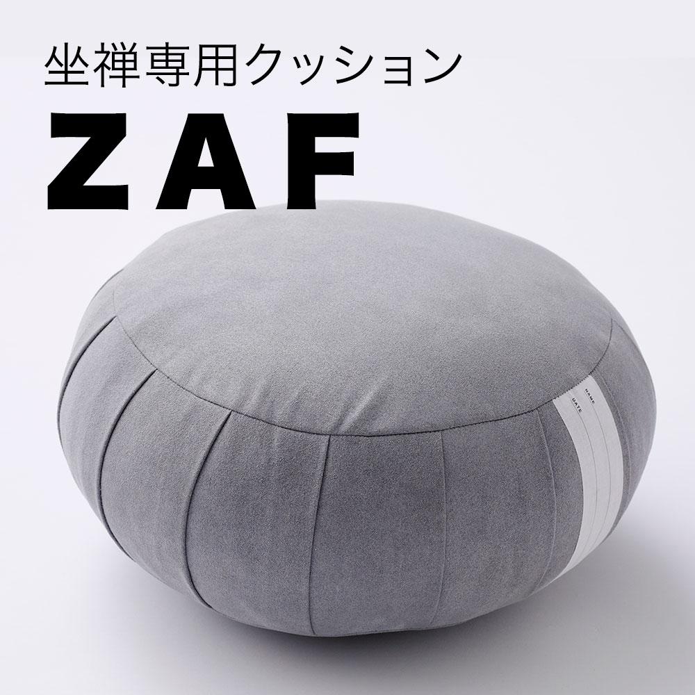 座布団 ZAF MASTER / ザフ マスター(シルバーグレー)