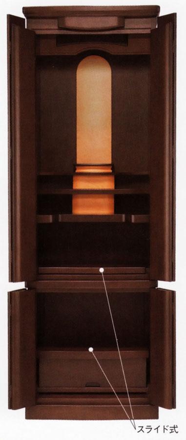 仏壇 ポプラ材使用の落ち着いた色合い ゼニス【モダン仏壇 床置型 モダン 小型】