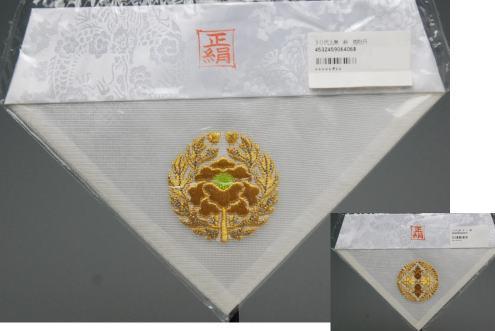夏用打敷ミシン刺繍紋入紗三角(上付)150代(仏具・夏用打敷)
