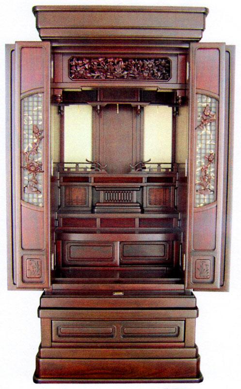 仏壇 上置 別台型 天の川 TNK 18×43号紫檀 高1310
