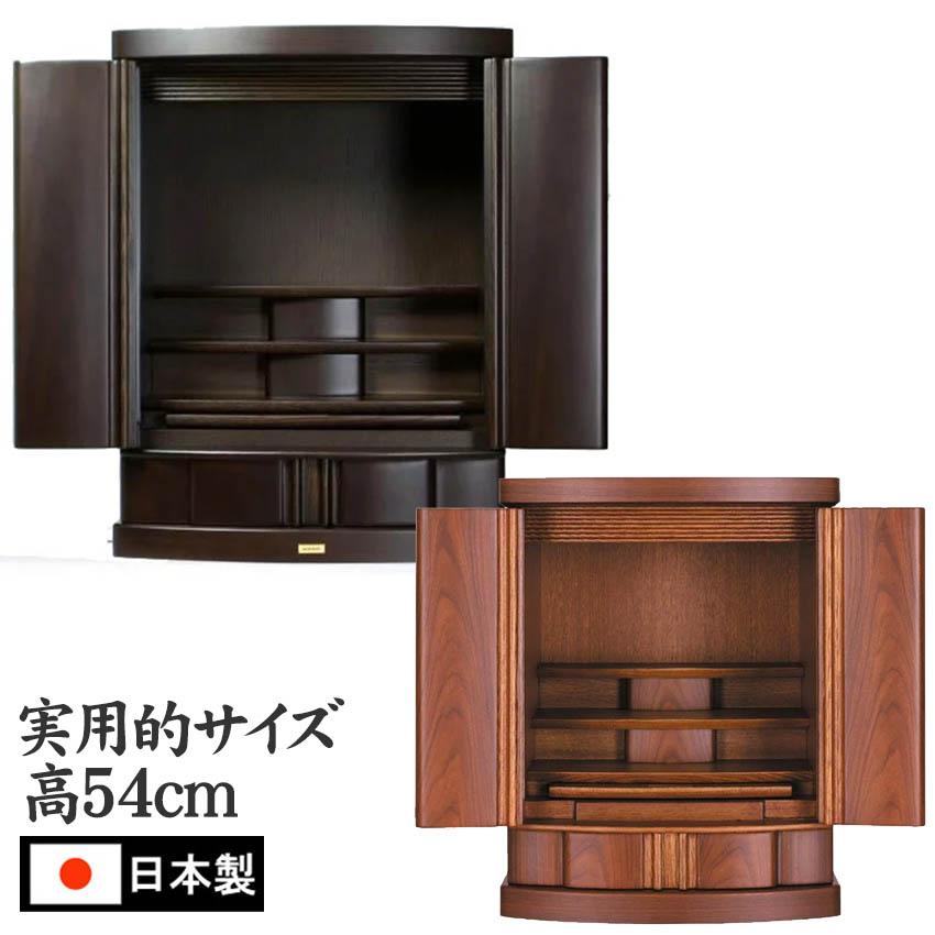 モダン仏壇 ひなげし 18号 上置型 ダーク色・レッドブラウン色 カリン材天然木薄板貼り