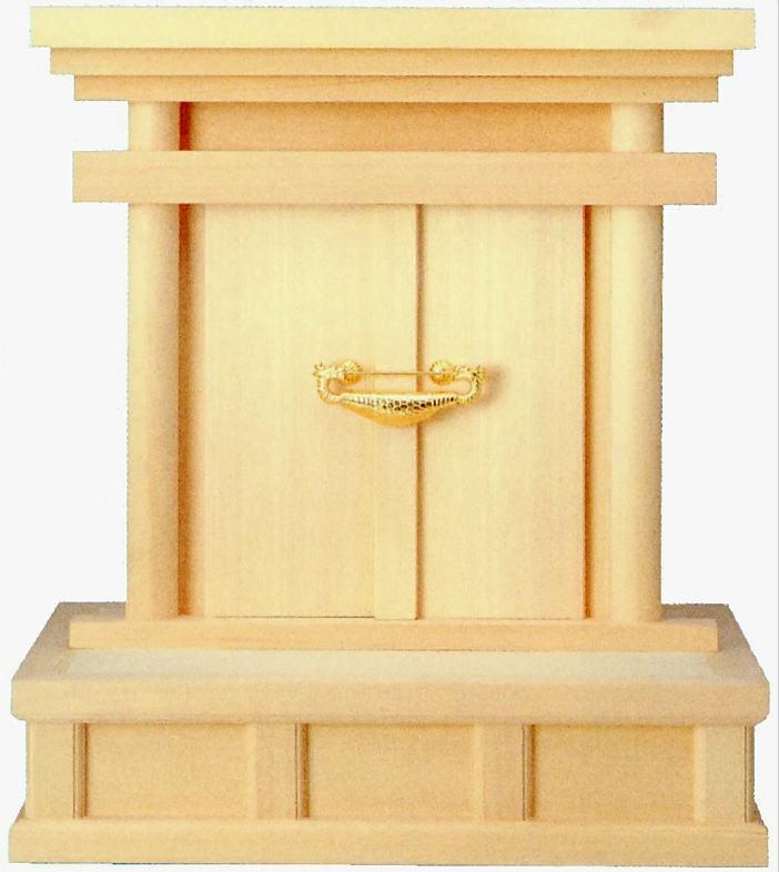 御霊舎 神徒 で御先祖をまつる御社 造り付けの祭壇の有る場合や、棚に設置する際におすすめ 極上 御霊舎 (中) 神徒 用