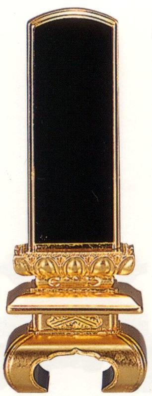 京中台三方金位牌(三方金箔仕上)4寸