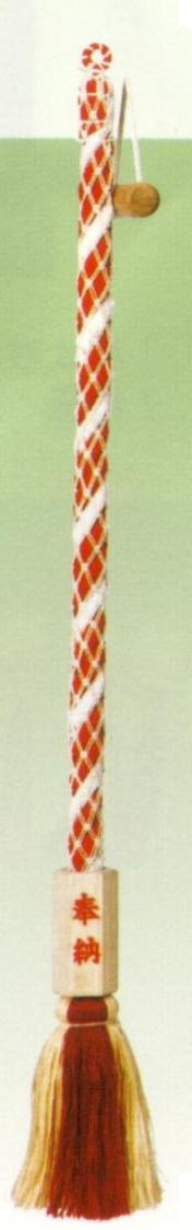 鈴紐紅白布巻網桐枠付長さ180センチ縄径2寸(約6センチ)(長形撞木別売り)