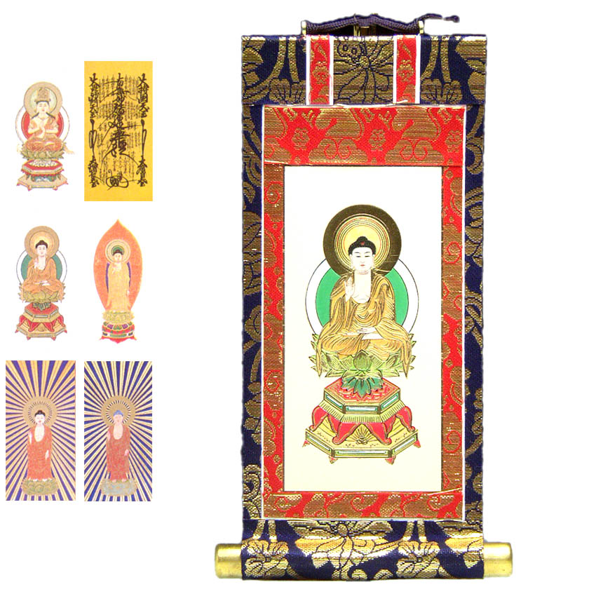 Navy mounted special method is worthy of hanging new gold (top) beans-Navy  Blue / Gold Brocade Lotus hyoso Kyoto style hanging for altars Gohonzon to