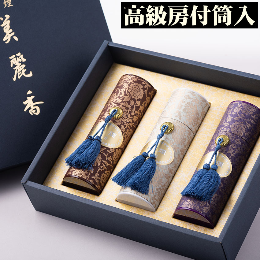 優しい香り&煙少なめ「お線香」、新盆のお供えによさそうなのはどれ?