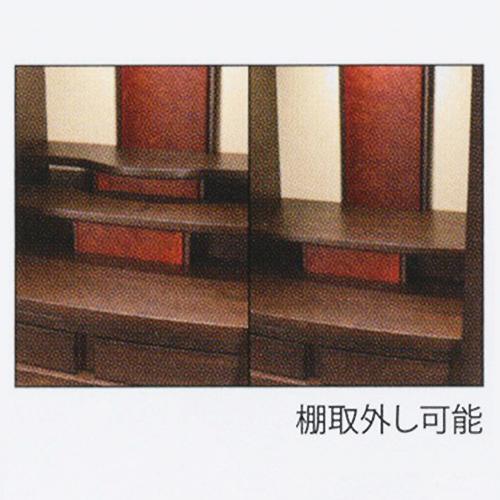 仏壇上置モダン仏壇モナミ13-16外形寸法13-16高49×巾40×奥行34cm