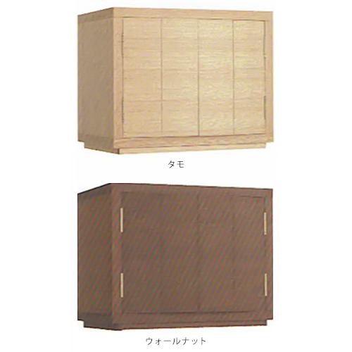 仏壇 上置モダン仏壇   大原 上置タイプ タモ ウォールナット   H50×W60×D41cm 内部寸法 (1)22cm (2)9.5cm