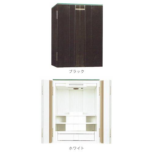 仏壇 高さ20号(約60センチ) | 【お仏壇】 エレガンス 20号 ブラック ホワイト | H60×W44×D39cm 内形寸法 (1)24cm (2)10cm