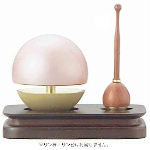 御りん りんセット モダン リンセット モダン仏具 新型 りん (御鈴)   たまゆらりん 淡桃色 1.8 F08  