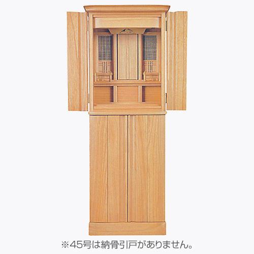 仏壇 販売 神徒壇E45号 高1350×巾510×奥行430×須弥壇上305mm