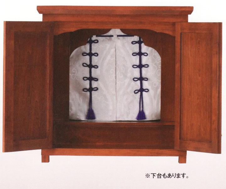 小型で現代的な モダン 祭壇宮 御霊舎 定番スタイル としてお祀り下さい 幌付 セール特別価格 小型 チェリー色 オーラル の