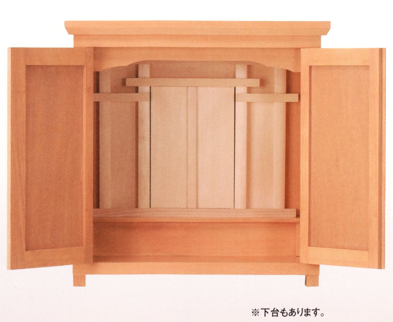 小型で現代的な モダン 祭壇宮 御霊舎 宮付 限定Special Price オーラル お金を節約 としてお祀り下さい メープル色