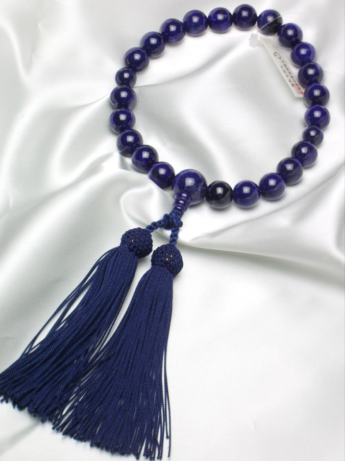 数珠 ソーダライト石22珠共仕立頭房(鉄紺)(特上品)各宗派 男性用数珠 念珠