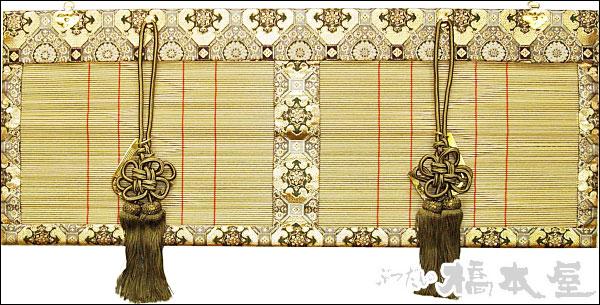 高級金襴 金閣 G  (巾75cmまで~下り30cmまで)【仏壇】【仏間】【鴨居】【隙間】【簾】【おみす】