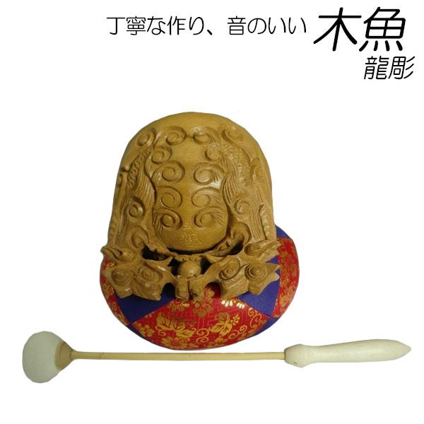 独創的 木魚・龍彫・一尺一寸【smtb-td】【RCP】, IKUE 377f59df